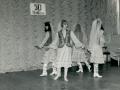 Татарский танец, 1985 г.