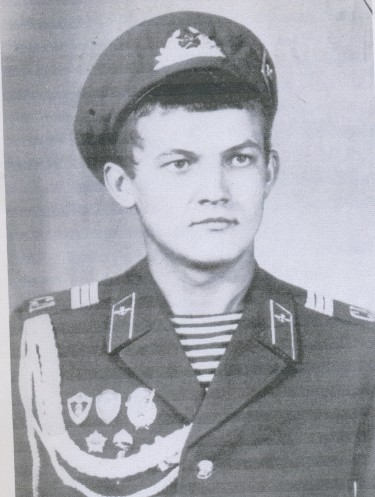 Рыжиков Евгений Васильевич 1960 - 1980 гг.