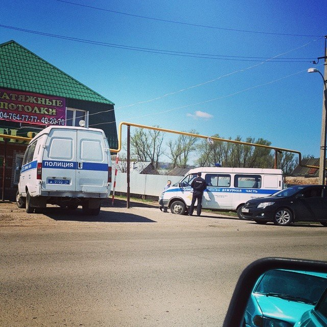 Криминал в Урсале